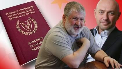 """""""Золотые паспорта"""" Коломойского и Боголюбова: почему Кипр пожалел, что дал олигархам документы"""