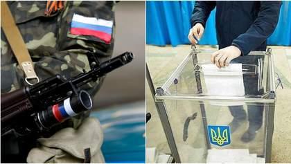 Рада может изменить постановление о выборах на Донбассе, которое раздражает боевиков и Россию