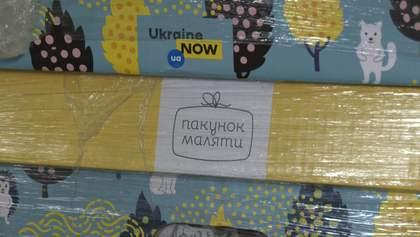 """Гроші замість бебі-боксів: чому українці вимагають повернути """"пакунки малюка"""""""