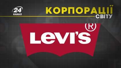 Джинсами Levi's зв'язували вагони: як компанія стала одним із лідерів світових продажів