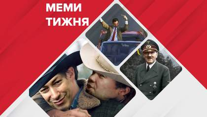 Самые смешные мемы недели: местные выборы is coming, интервью Богдана и наглые хотелки боевиков