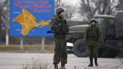Какой ущерб Украине нанесла аннексия Крыма: шокирующая сумма