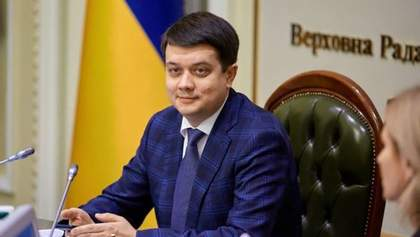 Інакше підбираю кадри: Разумков відреагував на скандал з Єрмаком та онукою Фокіна