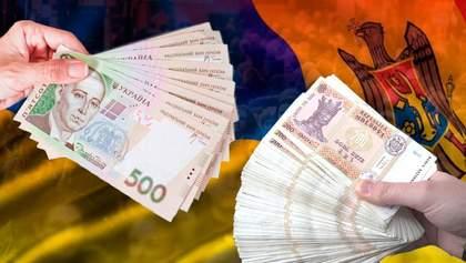 Молдовани чи українці: хто є найбіднішими у Європі – порівняння зарплат, пенсій, ВВП