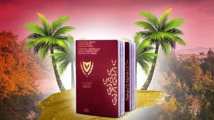 """Двойное гражданство: какое наказание грозит владельцам """"золотых паспортов"""""""