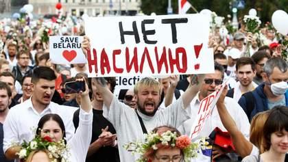 Протесты и забастовки: что происходит в Беларуси 15 сентября – фото, видео