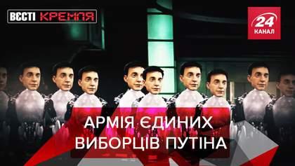 Вєсті Кремля: Єдиний день робота Юри. Ребрендинг мавзолею