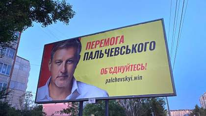 У Пальчевського є чинна фірма в Москві і партнери з бізнесом в ДНР і Криму, – Bihus.info