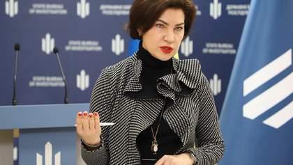 Подозрение нардепу Юрченко объявлять рано: Венедиктова заявила о делах против других нардепов