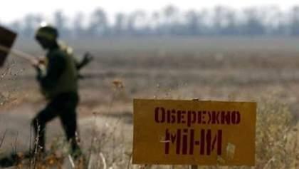 Украинский военный подорвался на взрывчатке на Донбассе: что известно