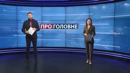 Про головне: Смертність від  COVID-19 у Києві. Плівки розмов з нардепом Юрченком