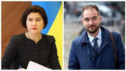 Почему Венедиктова не подписывает подозрение Юрченко: мнение юриста
