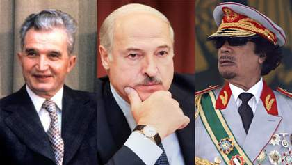 Історії диктаторів, яким настав кінець: чим закінчиться режим Лукашенка