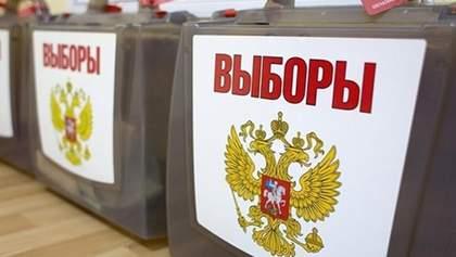 """Польша не признала """"местные выборы"""" в Крыму"""