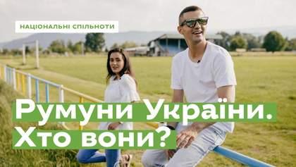 Змалечку знають декілька мов: Ukraїner показав, як живуть румуни в Україні