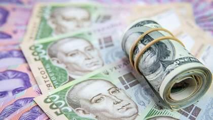 Гривна падает на фоне новостей об обеспокоенности МВФ: чего ждать от курса дальше