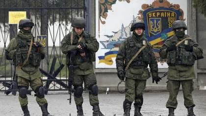 Как Украина потеряла Крым: в ГБР установили причины аннексии и виновных в госизмене – видео