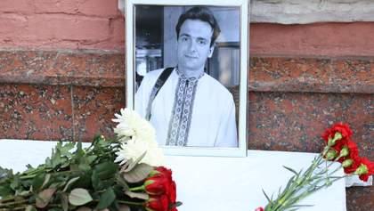 В Киеве открыли памятную доску журналисту Георгию Гонгадзе: фото и видео