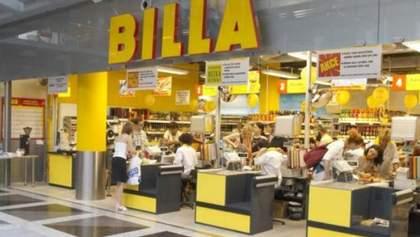 Novus купує супермаркети Billa: що відомо