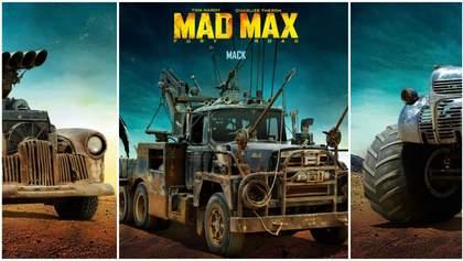"""Потужні автомобілі з фільму """"Шалений Макс"""": на чому їздили головні герої"""