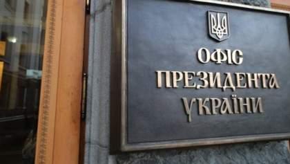 Юрченко втратив етичні підстави бути нардепом, – Офіс Президента