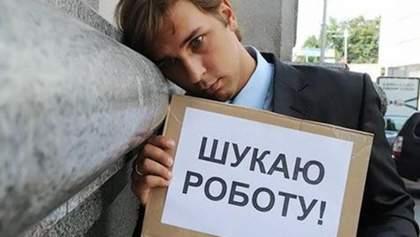 Работа в Киеве: кого чаще всего ищут работодатели и у кого самая большая зарплата