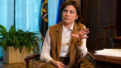 Венедіктова закликала Шмигаля не урізати зарплати прокурорам