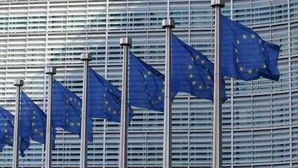 Євросоюз вимагає від Верховної Ради змінити закон про НАБУ якомога швидше