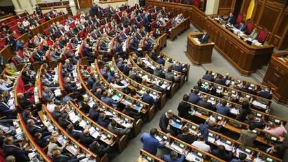 Рада відправила проєкт держбюджету на розгляд комітетів
