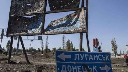 Резніков заявив, що реінтеграція Донбасу триватиме не одне десятиліття