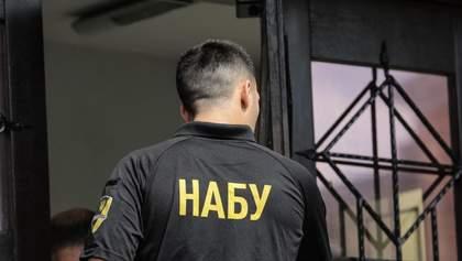 Злоупотребление на 1,8 миллиона гривен: НАБУ объявило подозрение экс-чиновнику ГПУ