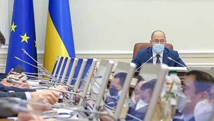 Світовий банк відклав кредит для України на 350 мільйонів доларів: як відреагували в Мінфіні