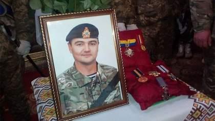 Солдату из Тернопольщины предоставили Героя Украины: его смертельно ранили на фронте