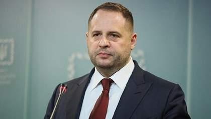 Єрмак виступив за скорочення видатків на ОП у держбюджеті-2021