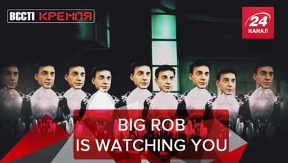 Вести Кремля. Сливки: Робот-наблюдатель. Возвращение Навального