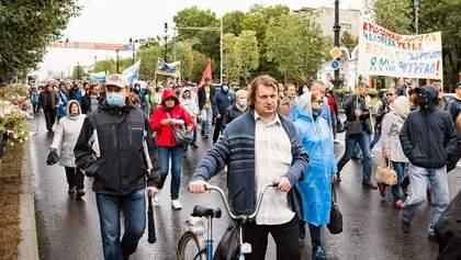 В Хабаровске состоялась странная акция протеста: при чем здесь Бетховен – видео