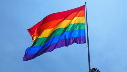 В Киеве студентов избили по подозрению в принадлежности к ЛГБТ: фото