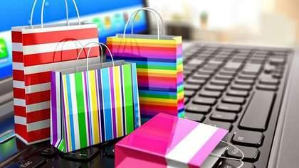 Одяг та електроніку: шо найчастіше українці купують онлайн – дослідження