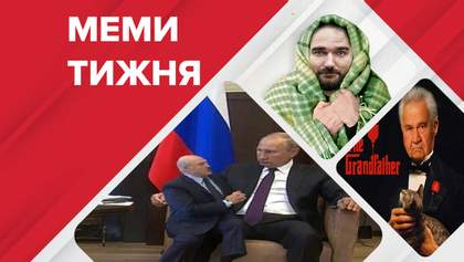 """Найсмішніші меми тижня: наймит Лукашенко, онука Фокіна в країні Пізанії, """"булки"""" Юрченка"""