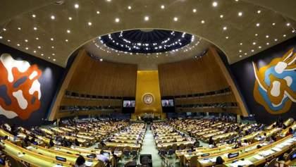 Россия и ее сателлиты не захотели обсуждать предотвращение геноцида и военных преступлений в ООН