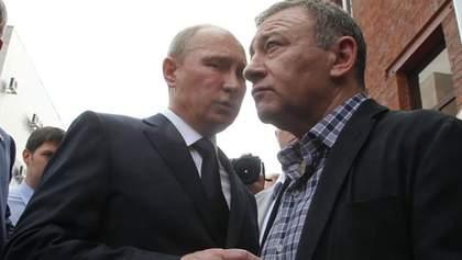 Як друг Путіна мільярдер Ротенберг обходив санкції через банк у Лондоні: гучне розслідування