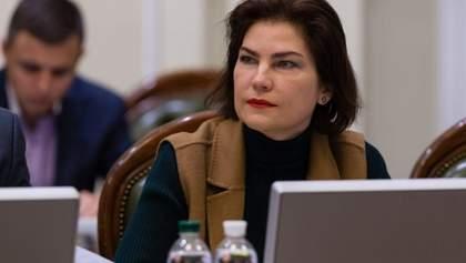 """Сорванная операция НАБУ: как Венедиктова защищала нардепа от """"Слуги народа"""""""