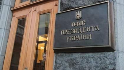Кар'єра одним реченням: Офіс Президента оприлюднив резюме ймовірного очільника Укроборонпрому