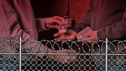 Без права застави: як депутати пропонують боротися з наркотиками