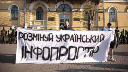 """Нацкорпус"" пикетировал телеканалы Медведчука: фото и видео"