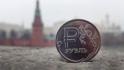Російський рубль обвалився до майже 5-річного мінімуму: який курс зараз