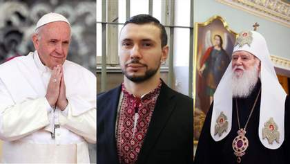Филарет просит Папу Римского повлиять на освобождение нацгвардейца Виталия Маркива