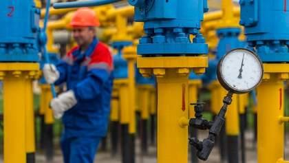 """""""Газпрому"""" мало: Росія замовила в України додаткові потужності для транзиту газу"""