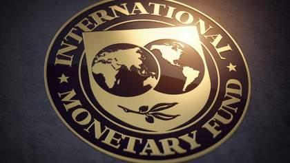 Кабмин предложил МВФ начать работу в Украине в онлайн-режиме: подробности