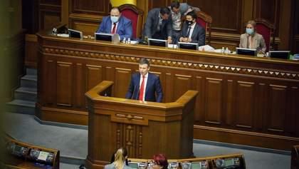 Як Україна покриватиме дефіцит держбюджету: пояснення міністра фінансів Марченка